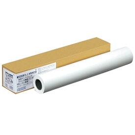 【宅配便】コクヨ 大判インクジェットプリンタ用紙 マット紙<610mm幅×45m巻き/1本> KJ-WM610