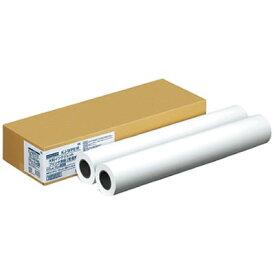 【宅配便】コクヨ 大判インクジェットプリンタ用紙 普通紙<610mm幅×50m巻き/2本> KJ-WP610