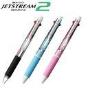 三菱鉛筆SXE2-300-07.○ ジェットストリーム 2色ボールペン(黒・赤)0.7mm