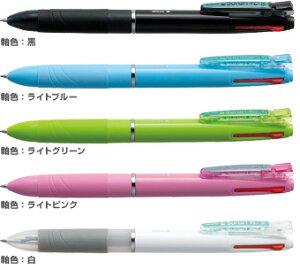 ゼブラB4AS11-○ スラリ4C 4色ボールペン(黒・赤・青・緑) (0.5mm)