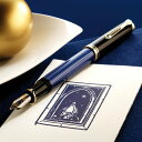 【送料無料】ペリカン 万年筆 スーベレーン M400 ブラック/ブルー 青縞 ブルー縞