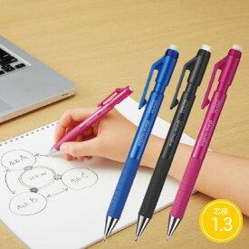 【ネコポス可能】コクヨ 鉛筆シャープ TypeS クリップ&消しゴム付き<1.3mm> PS-P201