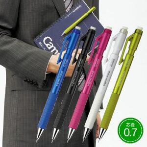 【ネコポス可能】コクヨ 鉛筆シャープ TypeS クリップ&消しゴム付き<0.7mm> PS-P202