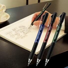 【ネコポス可能】コクヨ 鉛筆シャープ TypeM PS-P402B-1P(0.7mm/青)、PS-P400R-1P(0.9mm/赤)、PS-P401G-1P(1.3mm/緑)
