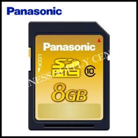Panasonic SDHCメモリーカード<CLASS10/8GB> RP-SDWA08GJK
