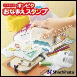 シヤチハタポンピタおなまえスタンプ大・小文字セットGAP-A1