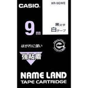 カシオXR-9GWE(38717) ネームランド用テープカートリッジ(強粘着テープ・5.5m・白・黒文字・9mm幅)