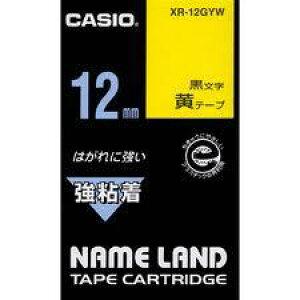 カシオXR-12GYW(38721) ネームランド用テープカートリッジ(強粘着テープ・5.5m・黄・黒文字・12mm幅)