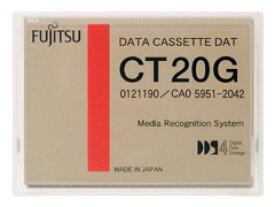 富士通 データカセットDAT CT20G (0121190)