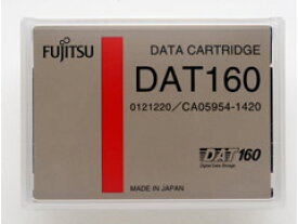 【期間限定!お得なキャンペーン価格で販売中!】富士通 データカートリッジDAT160 (0121220)