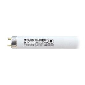 三菱 Hf蛍光ランプ FHF32EX-N-H 25本入
