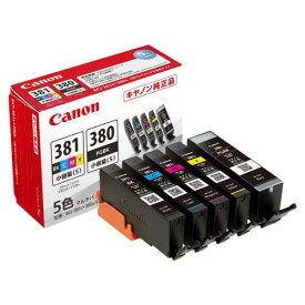 キヤノン インクカートリッジBCI-381S+380S/5MP 5色