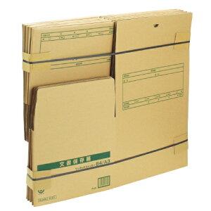 プラス(PLUS)書類保存箱 ワンタッチストッカー D型 (フタ式) B4・A3用 10冊入 DN-240NN 40075