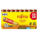 FUJITSU アルカリ乾電池LongLife単4形8個LR03FL(8S)