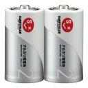 スマートバリュー アルカリ乾電池 単2×10本 N122J-2P-5