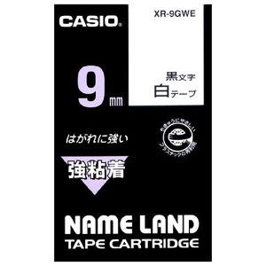 CASIO 強粘着テープ XR-9GWE 白に黒文字 9mm