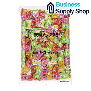 ロッテ 飲料ミックス5 キャンディー 徳用 1kg袋