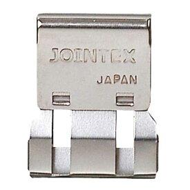 ジョインテックス スライドクリップ L 20個 B002J-20