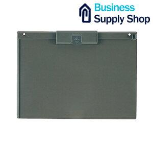 PLUS(プラス) クリップボード FL-401CP A4S ダークグレー