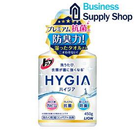 HYGIA(ハイジア) トップHYGIA(ハイジア) 本体 450g