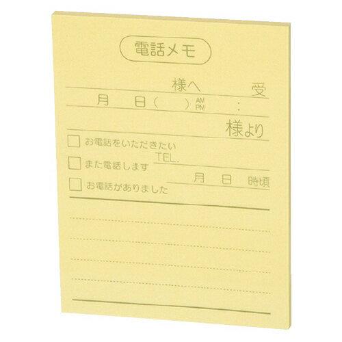 ニチバン ポイントメモ再生紙 PBL-111 電話メモ