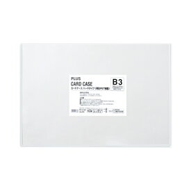 プラス(PLUS)カードケース パスケース ハードタイプ B3 PC-213C 34470