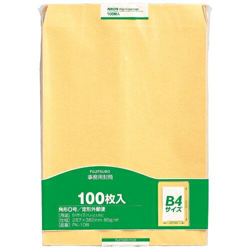 マルアイ 事務用封筒 PK-108 角0 100枚