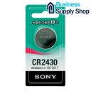 SONY リチウムコイン電池 CR2430-ECO