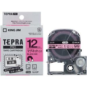 PROテープ マグネット ピン/黒字 SJ12P