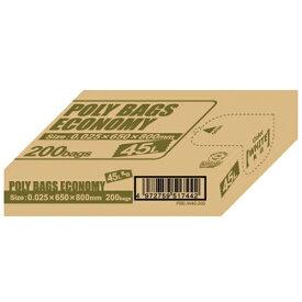 オルディ ポリ袋エコBOX45L乳白半透明PBE-W45-200