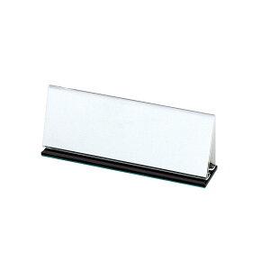 プラス(PLUS)カード立て 会議用席札 CT-202 62136