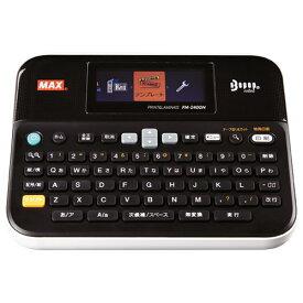 MAX ビーポップミニ PM-2400N