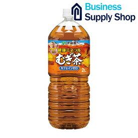 伊藤園 健康ミネラル麦茶PET 2L/6本(麦茶 ペットボトル)【smr】