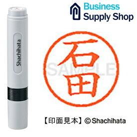 シャチハタ ネーム6既製 XL-6 0201 石田