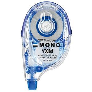 MONO 修正テープ モノYX CT-YX6