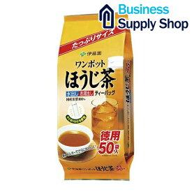 伊藤園 ワンポットほうじ茶ティーバッグ50袋【smr】
