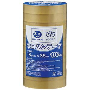 スマートバリュー セロハンテープ18mm×35m10巻 B639J