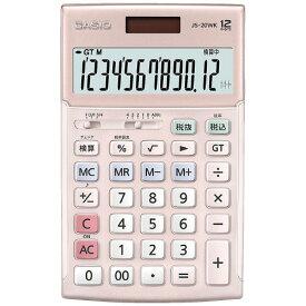 本格実務電卓 JS-20WK-PK