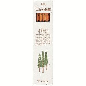 トンボ エコ鉛筆 木物語 LGKEAHB ゴム付