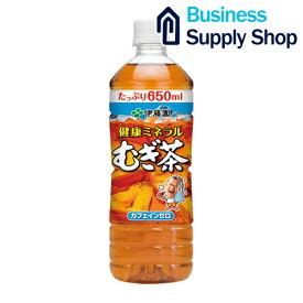 伊藤園 健康ミネラルむぎ茶PET650ml/24本【smr】