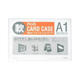 プラス(PLUS)カードケース パスケース ソフトタイプ A1 PC-301R 34430