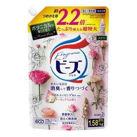花王 フレグランスニュービーズジェル詰替1.58kg