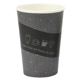 サンナップ 厚紙カップ タッセドカフェ 400mL 50個入