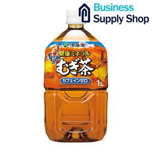 伊藤園 健康ミネラルむぎ茶PET 1L/12本