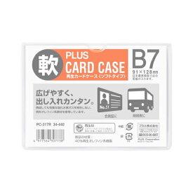 プラス(PLUS)カードケース パスケース ソフトタイプ B7 PC-317R 34440
