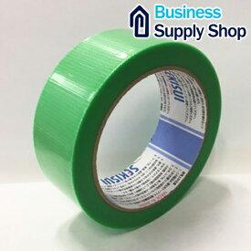 セキスイ マスクライトテープ 38mmx25m 緑 N730X03
