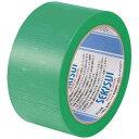 セキスイ マスクライトテープ 50mmx25m 緑 N730X04