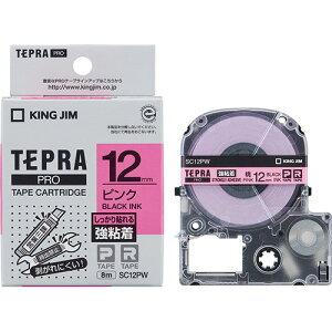 テプラPROテープ強粘着 ピン/黒字 SC12PW