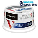 SONY DVD−R 50枚スピンドル 50DMR12MLPP