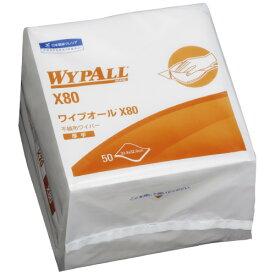ワイプオール X80 50枚